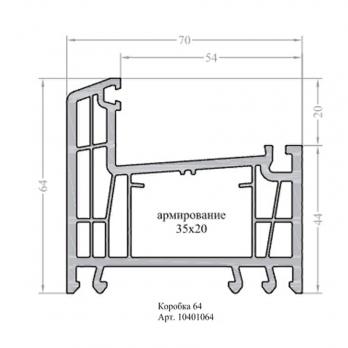 Коробка L64 70-6 СУПЕР Термо 6,5