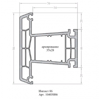 Импост Т86 СУПЕР-термо 70-6