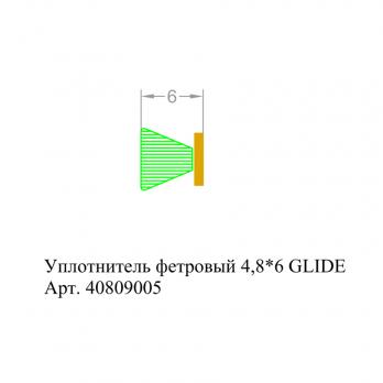 Уплотнитель фетровый 4,8*6 Glide